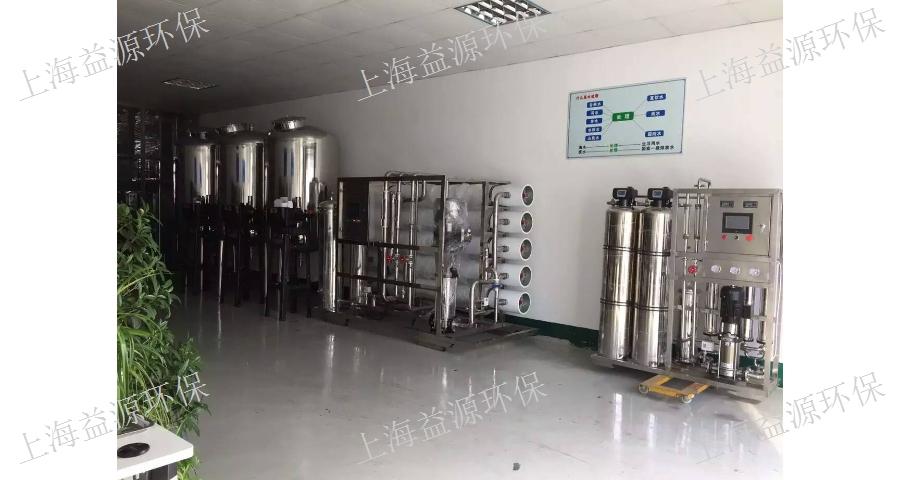 杭州纯净水反渗透纯水设备供应商