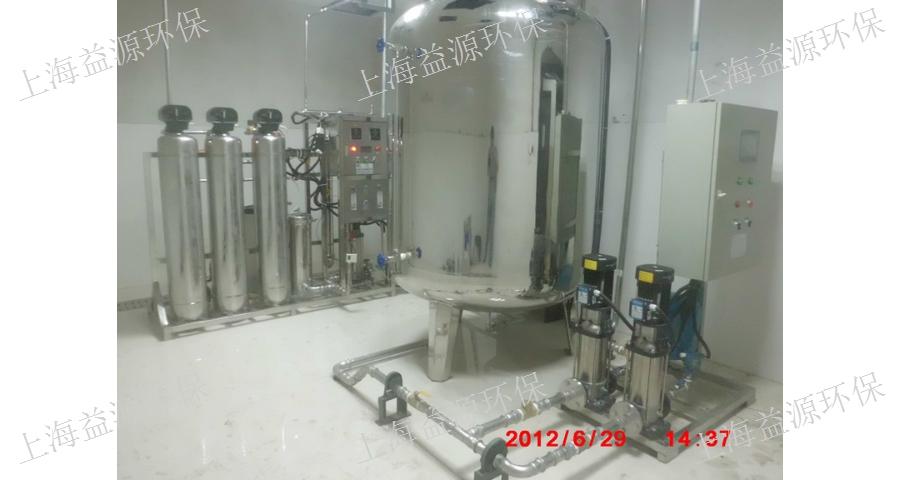 常州化工反渗透纯水设备直销价