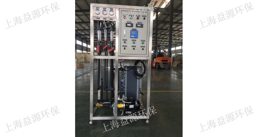 宁波大型EDI超纯水设备技术指导 欢迎来电「上海益源环保科技供应」