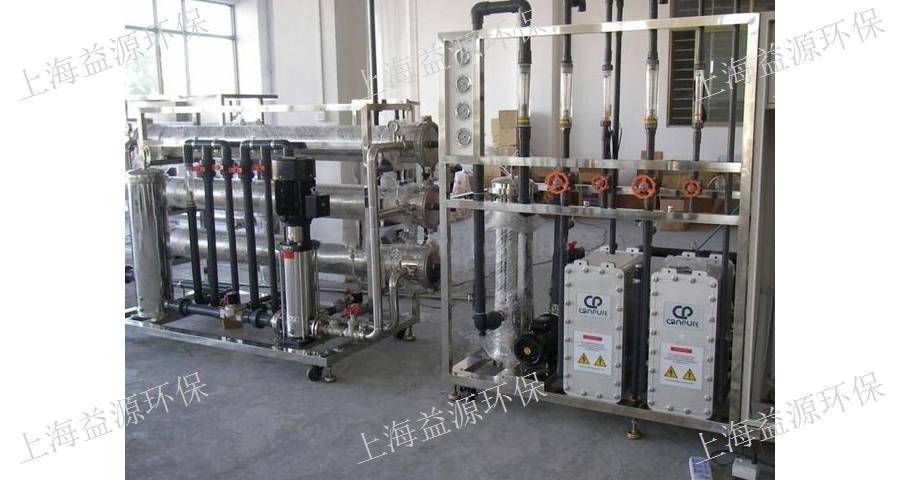 贵州电子EDI超纯水设备