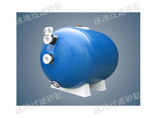 寧波健身房泳池過濾砂缸設備 歡迎咨詢「上海益源環保科技供應」
