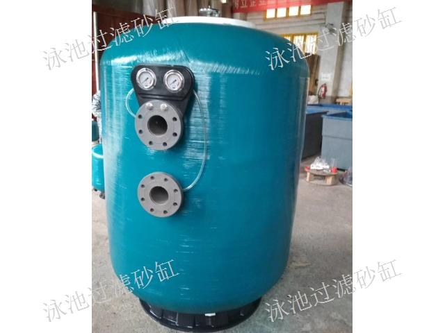 昆山桑拿房過濾砂缸 有口皆碑「上海益源環保科技供應」