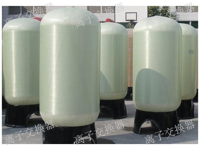 舟山电子离子交换设备直销价,离子交换设备