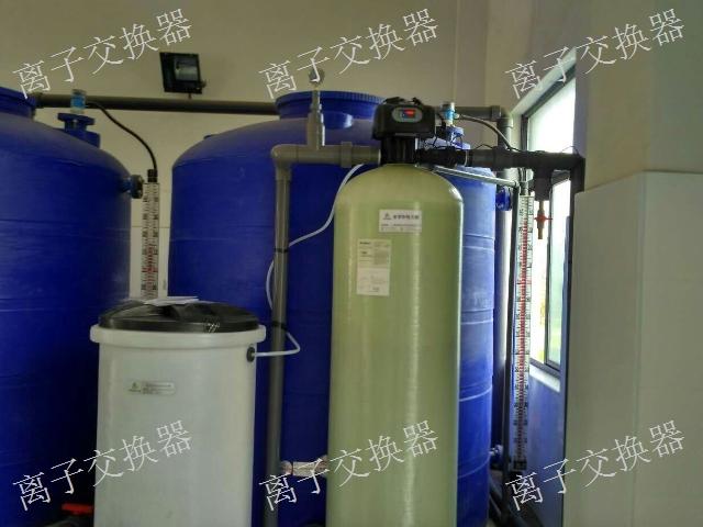 合肥鋼鐵離子交換設備選型 推薦咨詢「上海益源環??萍脊?>                                 <span>                         <i>7</i>                     </span>                             </div>                             <a href=