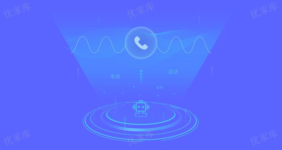 云南数字化外呼营销利器