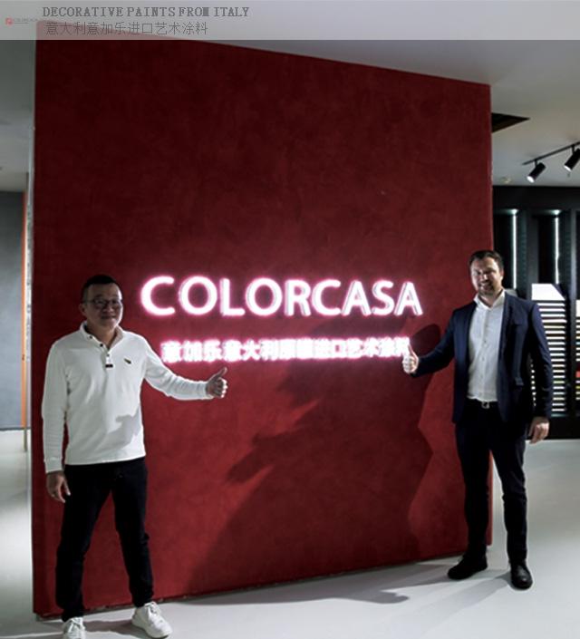 意大利原装进口意加乐COLORCASA灰泥产品,意加乐
