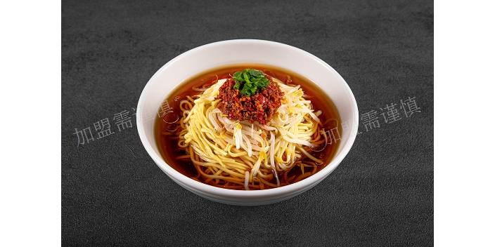 東北日式風味拉面加盟包括什么「朝陽區一口拉面店供應」