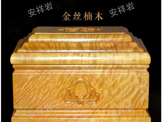 殡葬用品花圈批发,殡葬用品