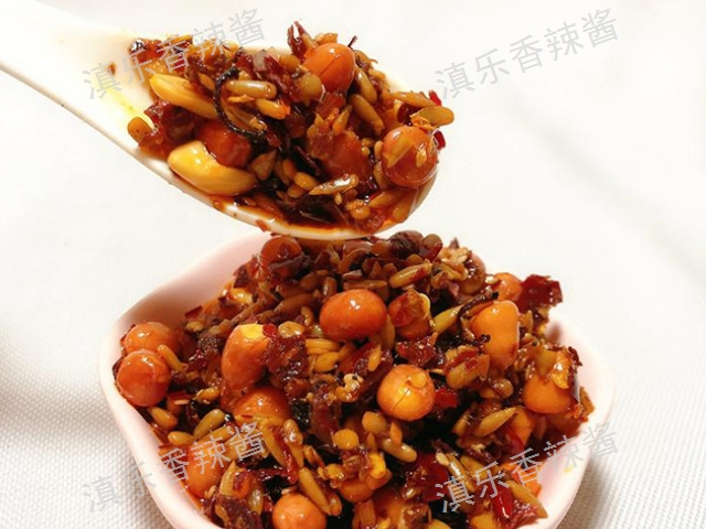 重慶核桃花生香辣醬哪個品牌好吃 云南滇樂調味品供應