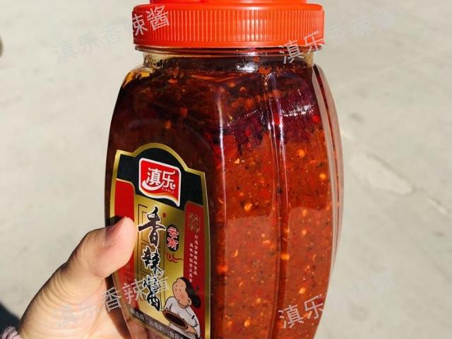 云南滇樂黃燜雞香辣醬批發價格,香辣醬