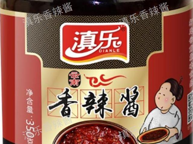 云南滇樂紙桶特級香辣醬零售價 云南滇樂調味品供應