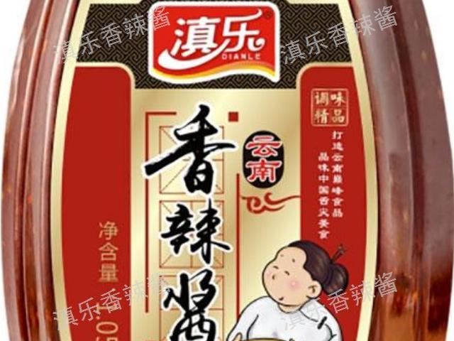 贵阳香辣酱多少钱 真诚推荐「云南滇乐调味品供应」