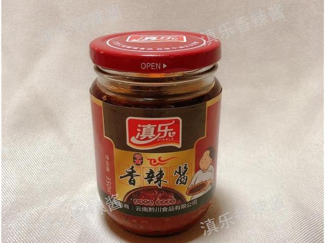 四川香辣醬多少錢,香辣醬