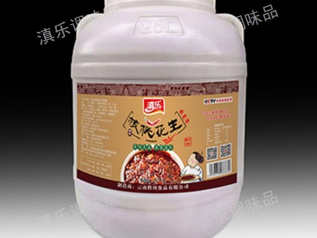重庆纸桶装麻辣酱厂家现货 云南滇乐调味品供应