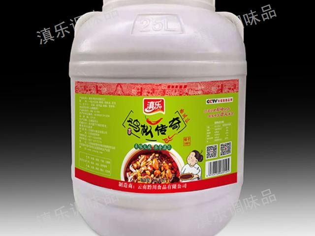 贵阳纸桶麻辣酱厂家现货「云南滇乐调味品供应」