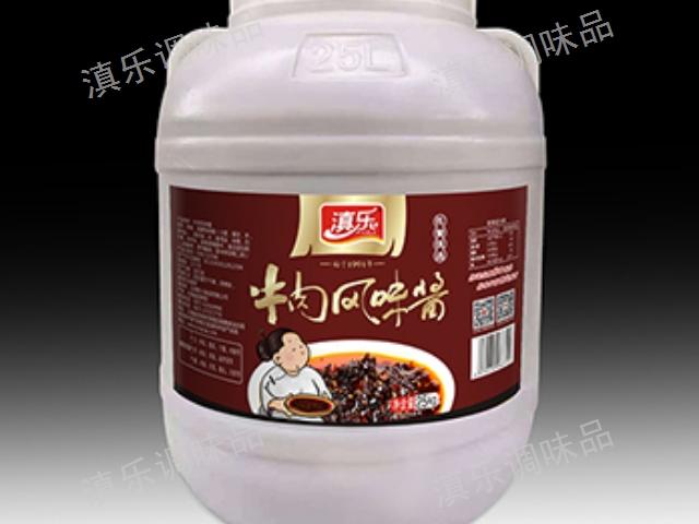 重庆滇乐风味麻辣酱批发报价 有口皆碑 云南滇乐调味品供应