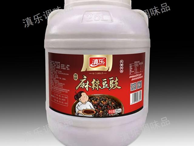 贵州滇乐风味麻辣酱系列 服务至上 云南滇乐调味品供应