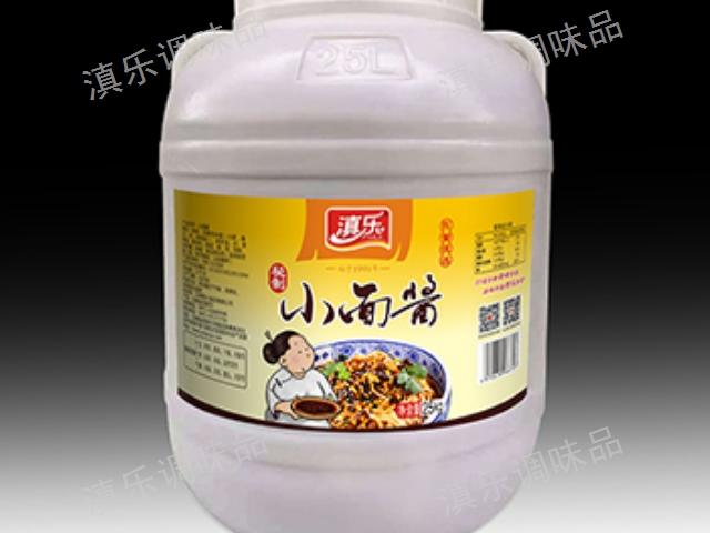 云南美味麻辣醬廠家報價 云南滇樂調味品供應