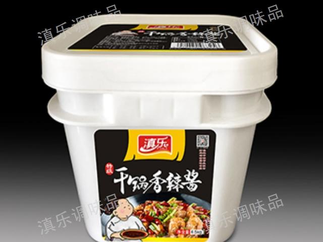 云南美味麻辣酱厂家 真诚推荐 云南滇乐调味品供应