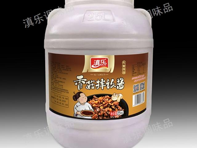 云南塑桶装麻辣酱厂家供应 真诚推荐 云南滇乐调味品供应