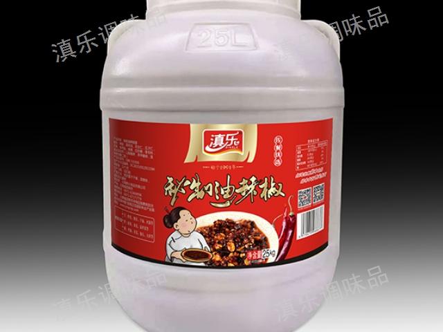 重庆纸桶麻辣酱厂家直销 服务至上 云南滇乐调味品供应