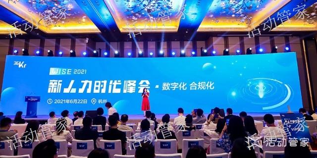 西山區發布會電話多少 值得信賴 云南盛博文化供應