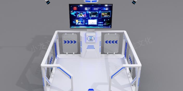 貴州制作VR互動設施 歡迎咨詢 云南小龍文化供應