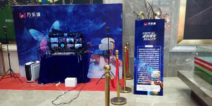 云南定制VR互動設備價格 貼心服務 云南小龍文化供應
