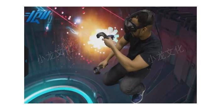 云南口碑好的VR互動道具供應商 真誠推薦 云南小龍文化供應