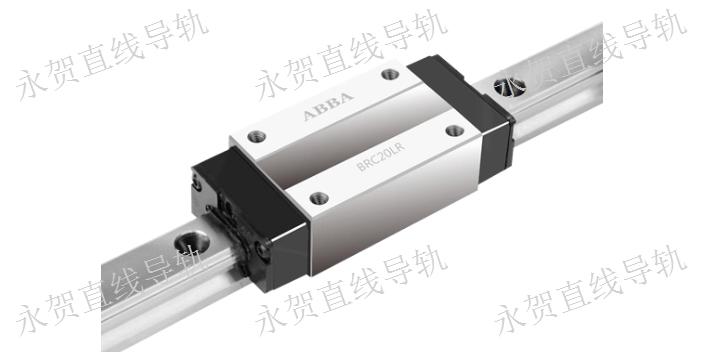 直線導軌尺寸圖 貼心服務「上海永賀精密傳動設備供應」