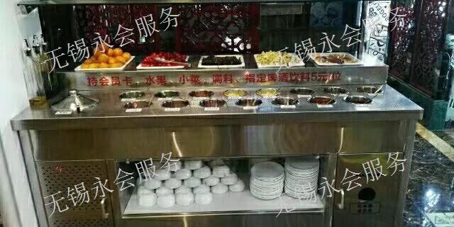 徐州中餐火鍋調料臺按需定制,火鍋調料臺