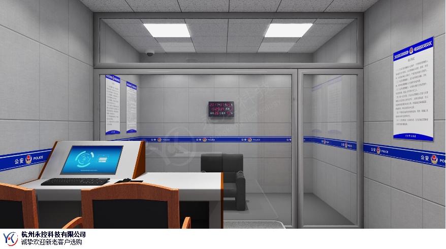 黑龙江监狱远程提审软件供应商,远程提审软件