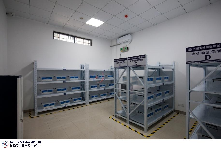 内蒙古涉案财物管理系统性价比高 欢迎咨询「永控供」