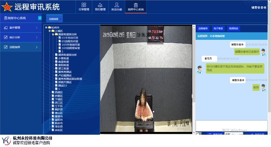 内蒙古全程远程提审软件技术方案,远程提审软件