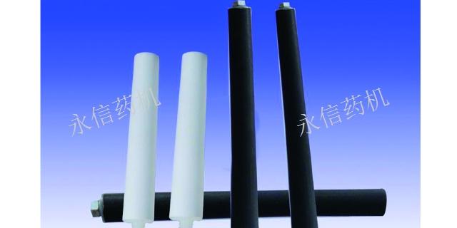 南京常规过滤洗涤二合一质量好 服务为先「江苏永信制药机械供应」