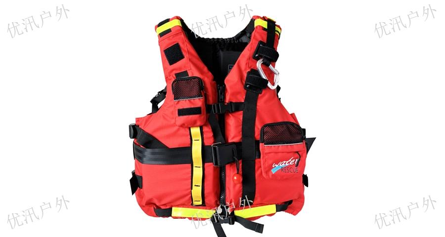 专业水域救援救生衣按需定制,救生衣