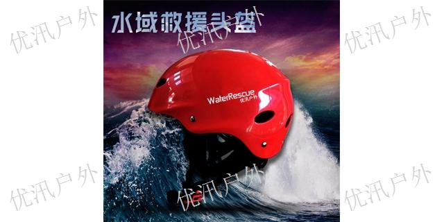 正规救援头盔小知识,救援头盔