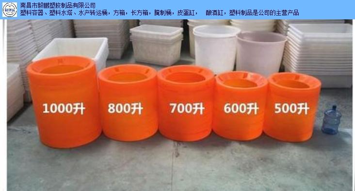西湖区PE圆桶定制 和谐共赢 南昌市毅鹏塑胶制品供应