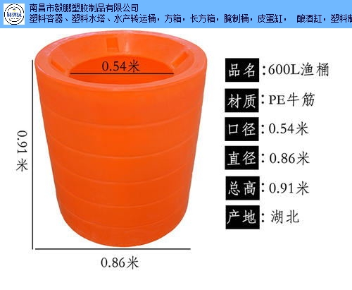 湾里区塑料圆桶厂家电话 推荐咨询 南昌市毅鹏塑胶制品供应