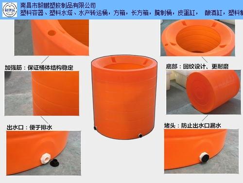 经开塑料圆桶生产厂家 南昌市毅鹏塑胶制品供应
