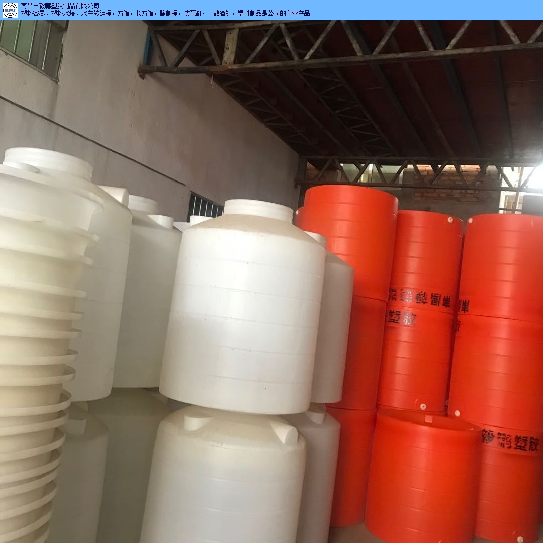 南昌食品级圆桶厂家批发「南昌市毅鹏塑胶制品供应」