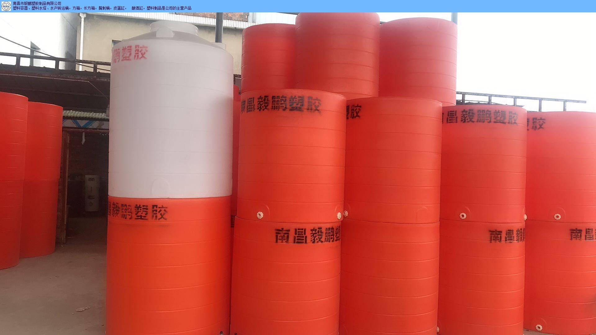 西湖区养殖圆桶批发 信息推荐 南昌市毅鹏塑胶制品供应