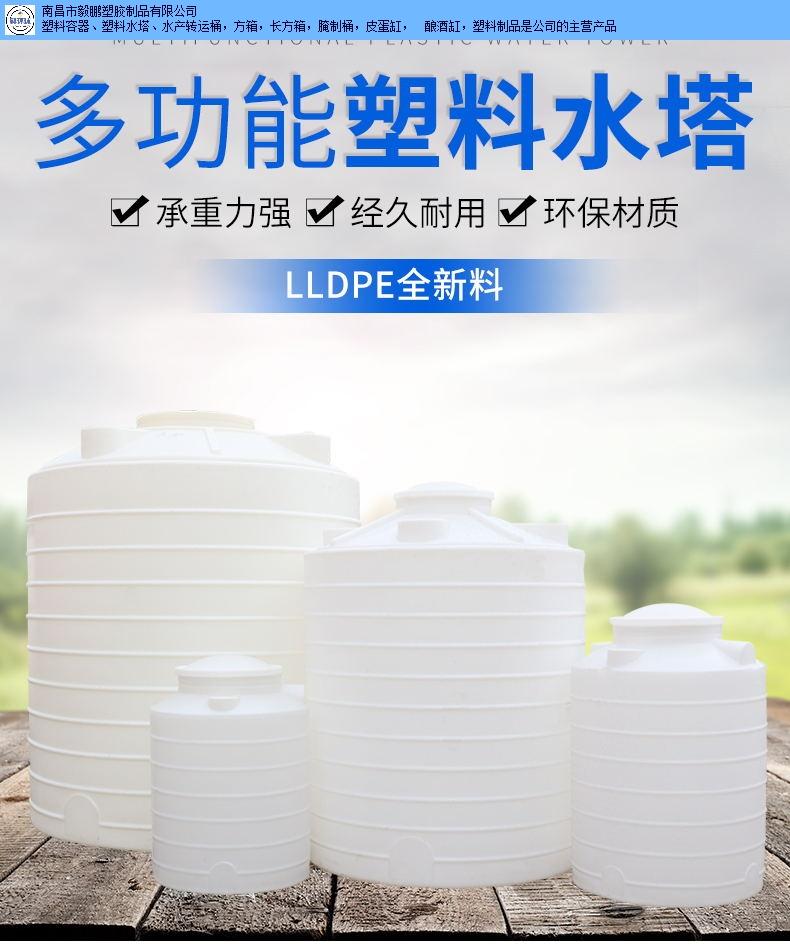 南昌县塑料方箱 南昌市毅鹏塑胶制品供应