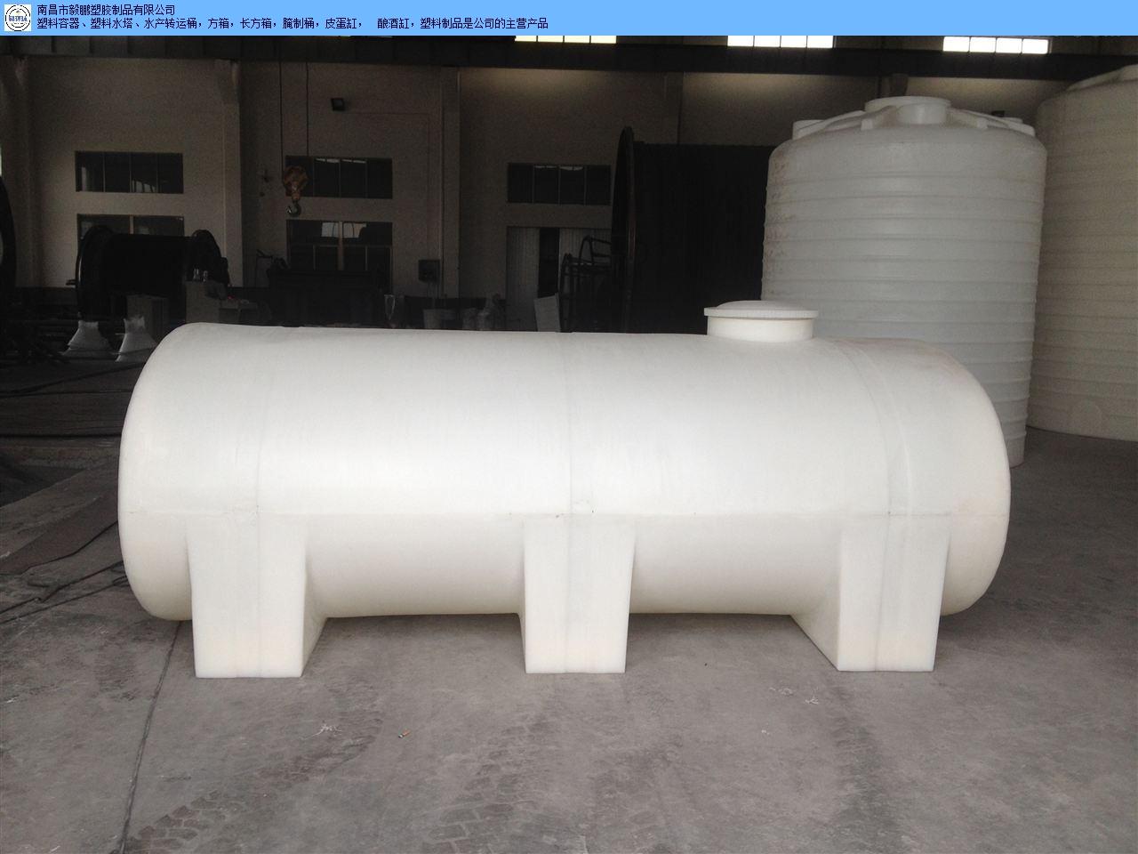 九龙湖PE压力储罐厂家 南昌市毅鹏塑胶制品供应