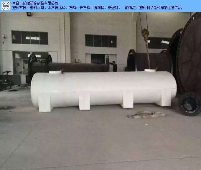 江西污水处理储罐价格 来电咨询 南昌市毅鹏塑胶制品供应