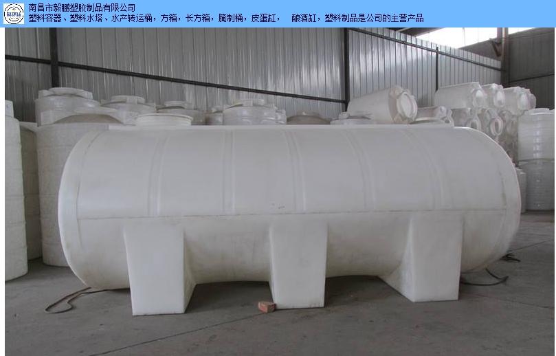 宜春液体储罐价格 南昌市毅鹏塑胶制品供应