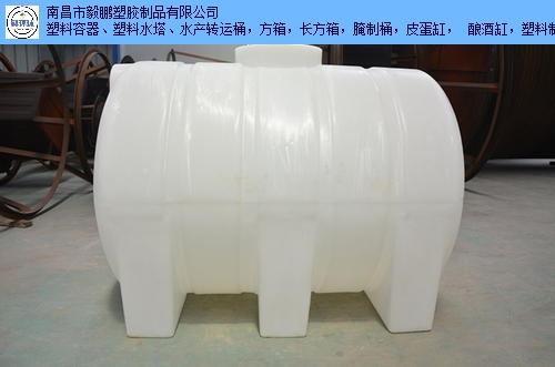 青云谱区食品级储罐厂家哪家好 有口皆碑 南昌市毅鹏塑胶制品供应