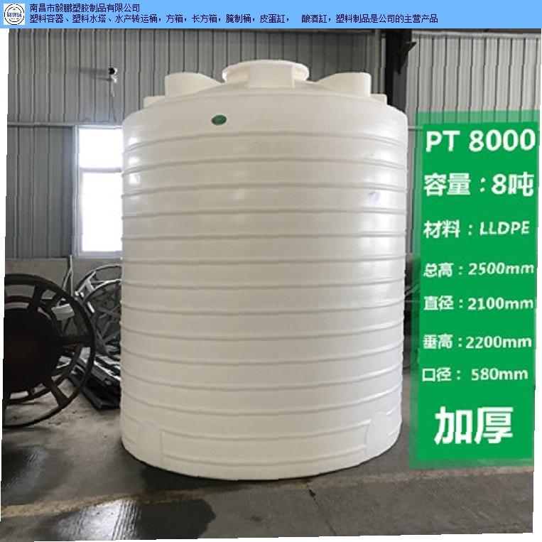 萍乡搅拌站水塔厂家批发 南昌市毅鹏塑胶制品供应