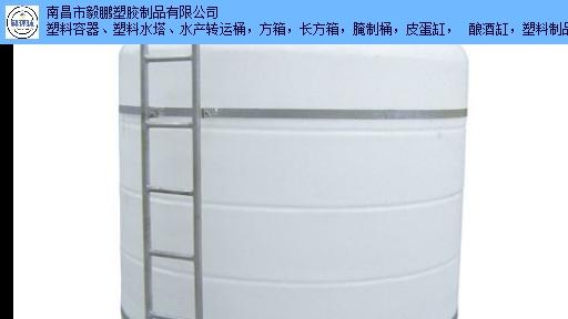 东湖区锥形水塔定制 南昌市毅鹏塑胶制品供应