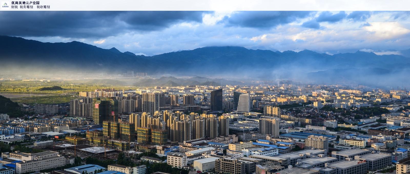 上海退休人员找工作灵活用工收费,灵活用工